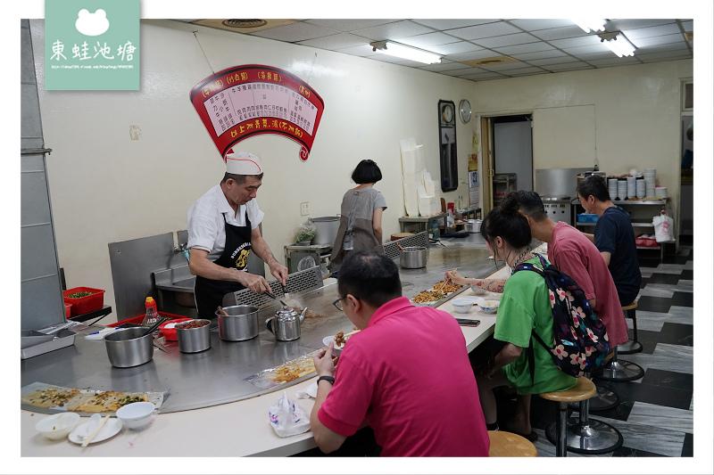 【桃園老字號鐵板燒】美味醬炒沙朗牛排 欣欣大眾鐵板燒