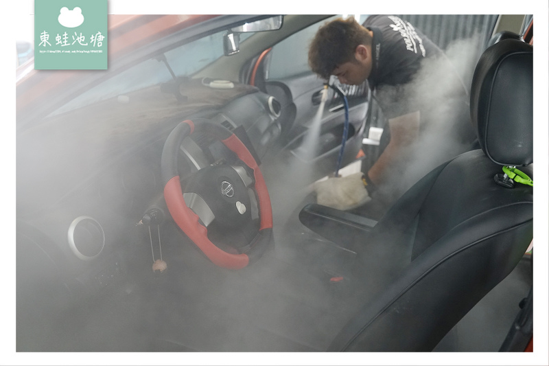 【竹北手工洗車推薦】手工洗車+內裝清潔+高溫蒸汽殺菌只要800元 洗來登竹北汽車美容中心
