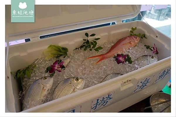 【桃園永安漁港美食推薦】現撈海鮮 親子撈魚區彈珠台 享樂海鮮客家快炒