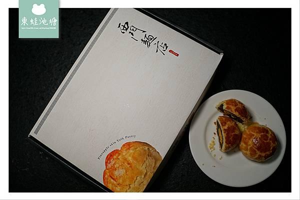 【台北西門町小吃推薦】創立於1955年 在地老字號平價美味 西門麵店