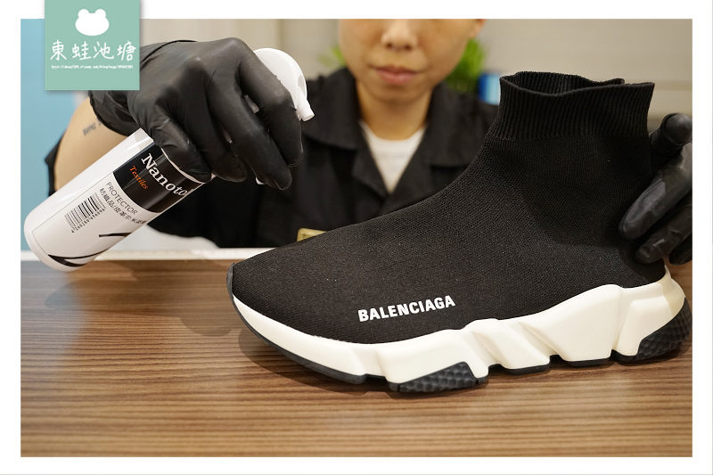 【高雄精品鍍膜推薦】精品包高價鞋保值防霉抗氧化 UGuard 優家預防清潔