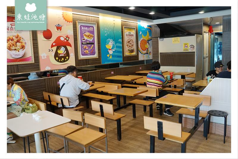 【高雄在地美食推薦】台灣速食南霸天 無違和感炸雞+麵線 丹丹漢堡七賢店