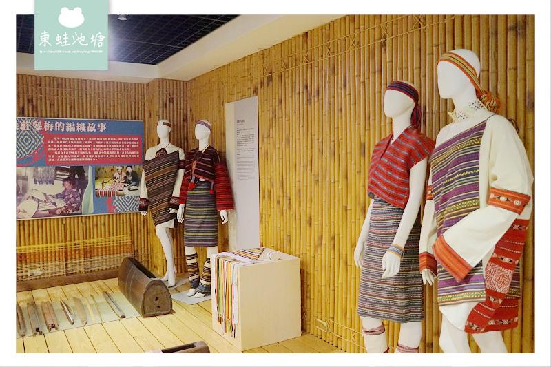 【烏來免費景點推薦】傳統泰雅歷史文化與生活器物資料展示 烏來泰雅民族博物館
