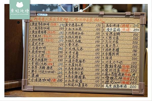 【烏來老街伴手禮推薦】傳統泰雅編織記念品 渼潞原住民手工藝品工作坊
