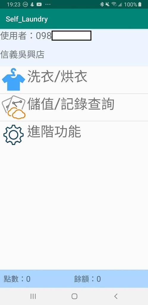 nEO_IMG_DSC04566.jpg