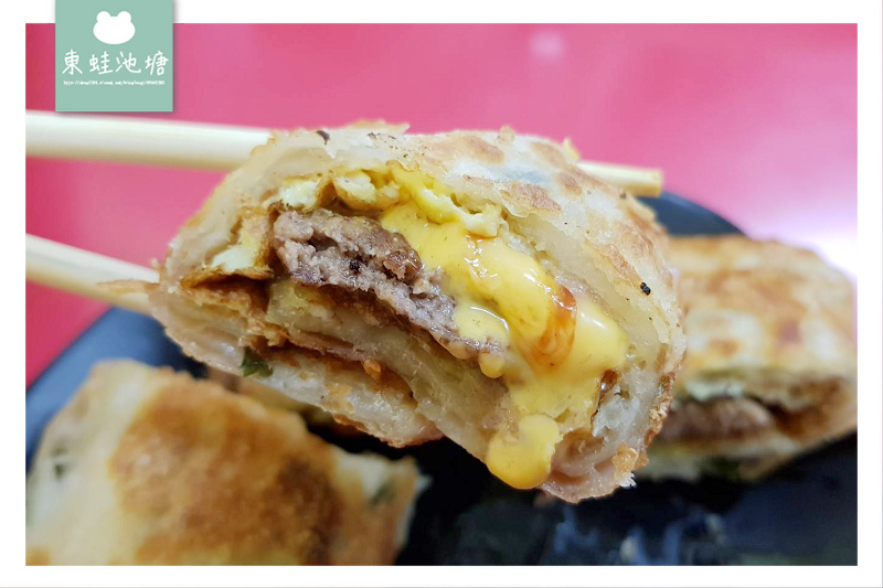 【中原大學早餐推薦】酥脆黃金牛肉捲餅 套餐組合60元起 活采快樂廚房