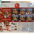 【台北京站美食推薦】一個人的精緻麻辣鍋 獨家熬煮麻辣湯頭 辣MINI 1+1鍋物
