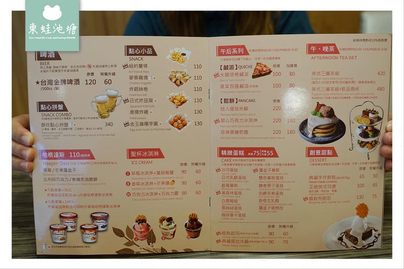 【竹北美食餐廳推薦】複合式餐飲聚餐好選擇 急速冷凍美國雞肉 異人館咖啡部屋