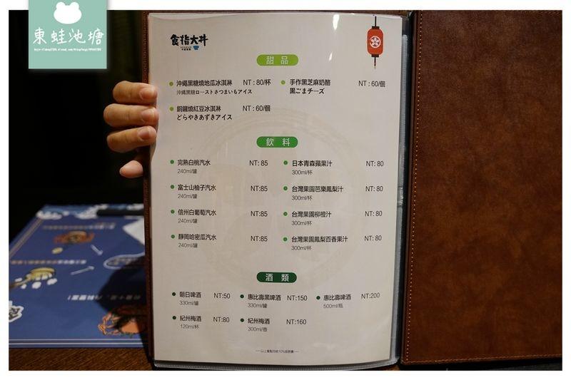 【台北士林丼飯推薦】天母浮誇系美食 明太子龍蝦二段丼 食指大丼日本丼飯專賣店
