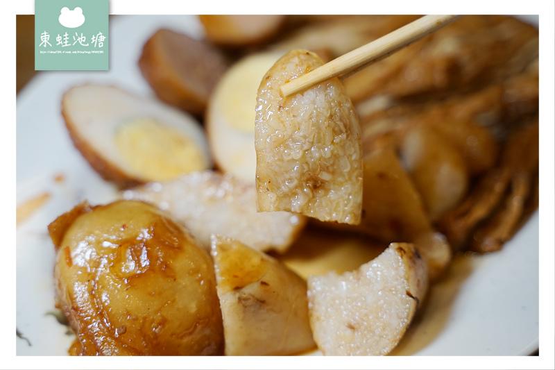【台中沙鹿宵夜推薦】源自上海獨門醬汁冷滷味 激推肥美鴨翅 秘醬滷味沙鹿店