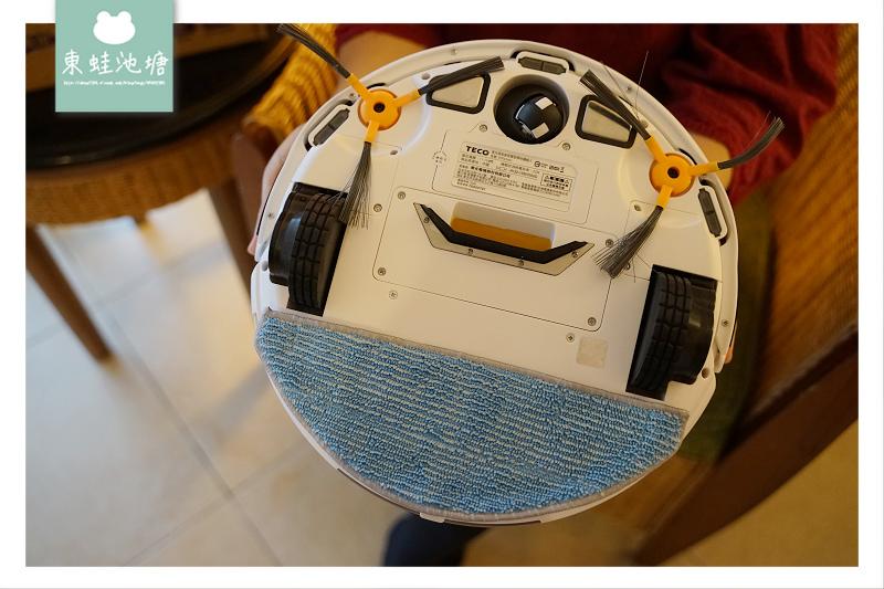 【乾吸濕拖掃地機器人推薦】TECO 東元 路徑導航掃地機器人 超大吸力/紫外線殺菌/HEPA過濾