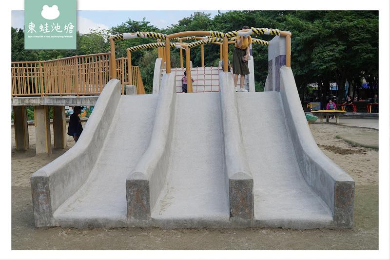 【中和免費親子景點推薦】雙和地區最大公園 書本主題磨石子溜滑梯 八二三紀念公園