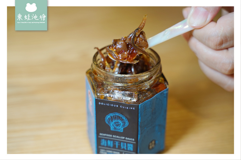 【家家戶戶冰箱必備】唐舖子台灣好醬 只要一勺輕鬆做料理
