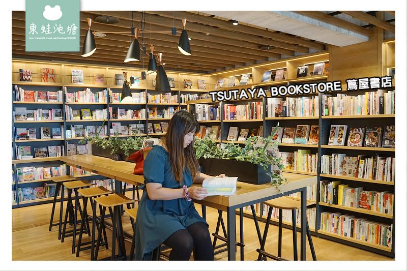【台中書店推薦】TSUTAYA BOOKSTORE 蔦屋書店 台中店