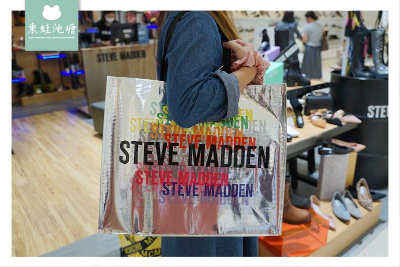 【新竹巨城周年慶必敗好物推薦】Steve Madden 70年代華麗搖滾風 周年慶好禮送不完
