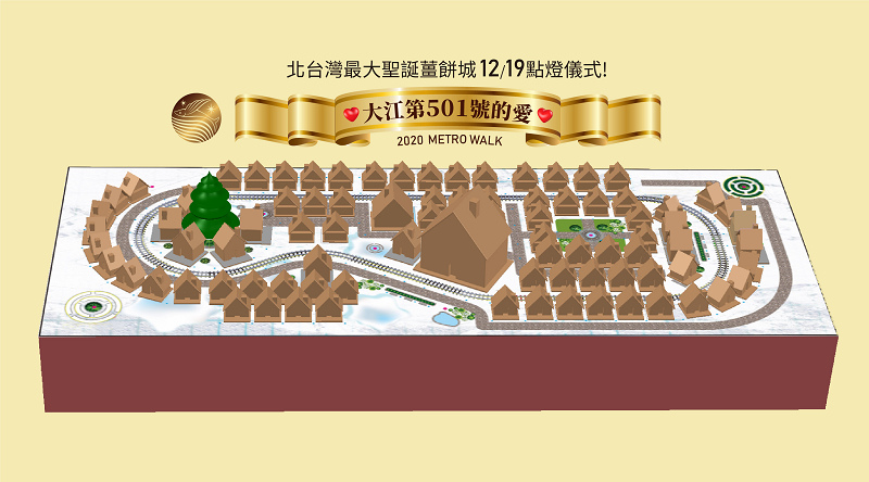 玩樂地圖_橫-02.jpg