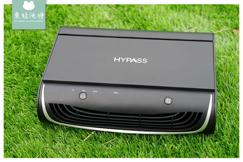 【車用空氣清淨機推薦】HYPASS旗艦機 免耗材靜電集塵車用空氣清淨機