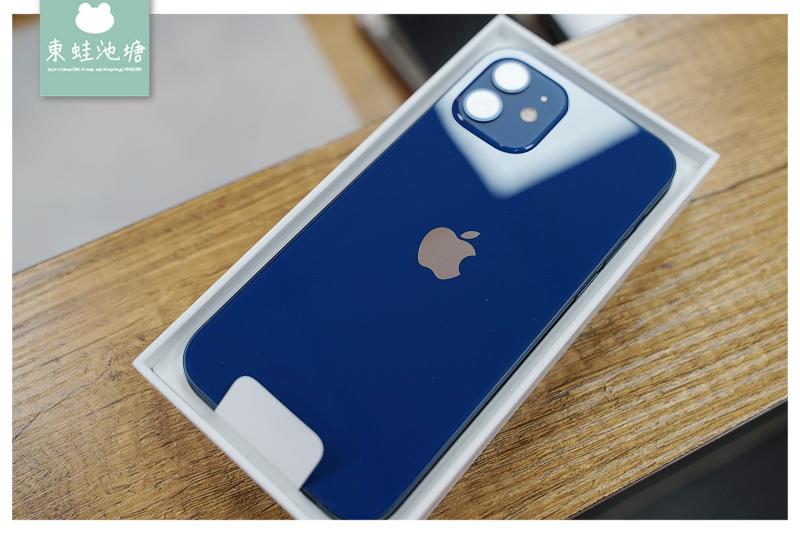 【板橋手機包膜推薦】iPhone12鋼化玻璃保護貼好選擇  京展包膜3C配件