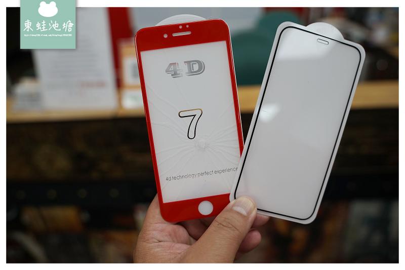 【板橋手機包膜推薦】iPhone12鋼化玻璃保護貼好選擇  京展包膜3C配件-1