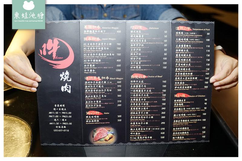 【竹北燒肉店推薦】單點式精緻式燒肉 吽の雙人饗宴套餐 吽home炭火燒肉