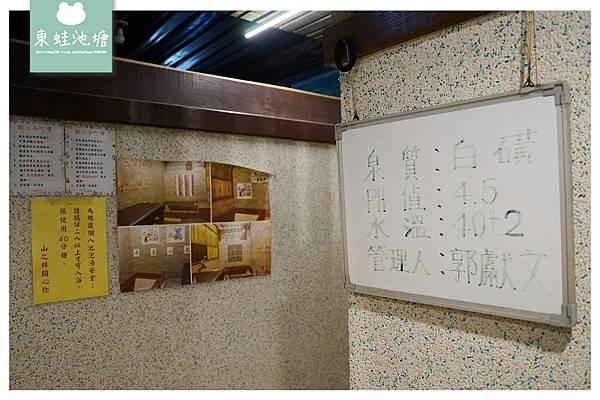 【台北行義路溫泉餐廳推薦】用餐滿800元免費泡湯 美味黃金粥 山之林SPA溫泉美食餐廳