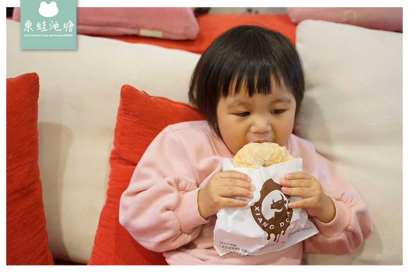 【中壢中平商圈美食推薦】全台獨家爆漿內餡雙胞胎 美味脆皮甜甜圈/多拿滋 饗圈圈