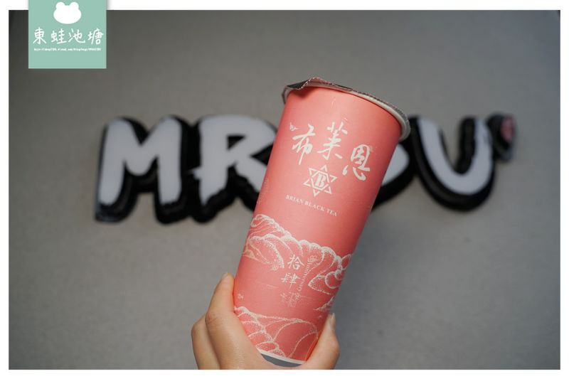 【新竹巨城手搖飲料推薦】來自台南的好味道紅茶 自然農法MOA有機認證 布萊恩紅茶新竹巨城店