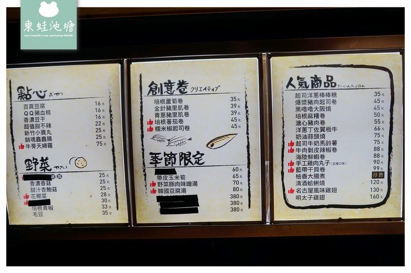 【新竹平價居酒屋推薦】柴魚醬拌飯/茶泡飯內用免費吃到飽 RE紅包現金立即回饋 燒鳥串道新竹民生店