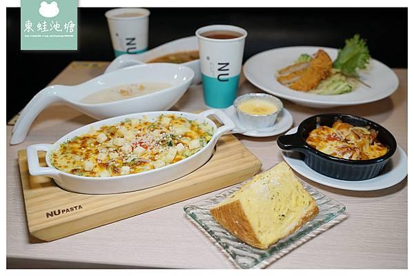 【2020楊梅早午餐推薦】桃園壽星優惠 聖誕雙人套餐 NU PASTA 桃園楊梅店