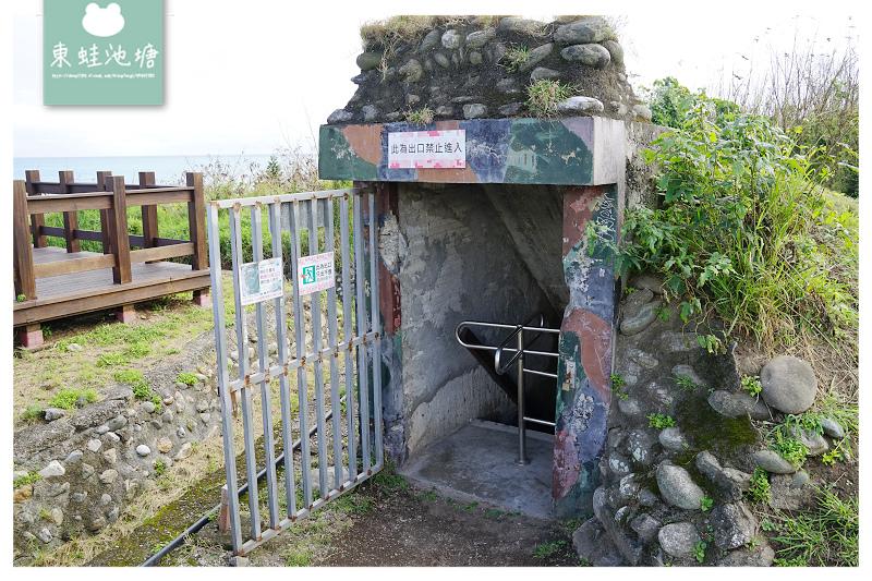【花蓮必訪景點】建於1943年 二次世界大戰軍事坑道 四八高地