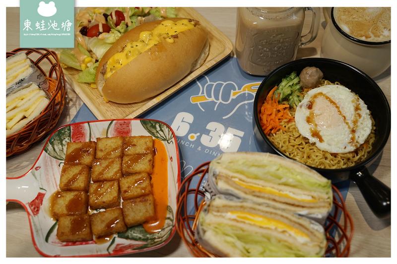 【林口早午餐推薦】林口獨特炒泡麵 超辣特色醬汁 6:35早午餐