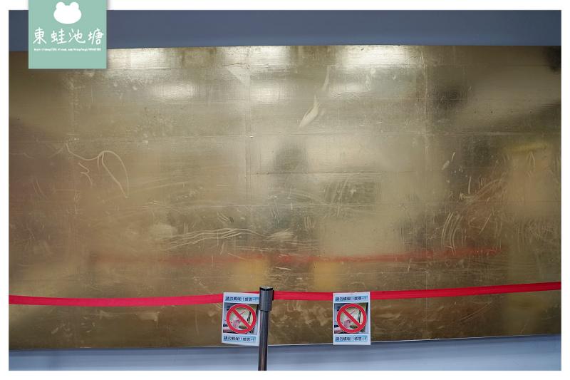 【花蓮景點推薦】世界唯一最薄最大金箔牆 美味紅麴香腸 花蓮觀光酒廠