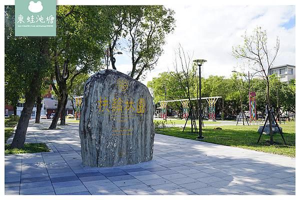 【花蓮室內景點推薦】全台第一座石雕博物館 文化局園區石雕作品欣賞