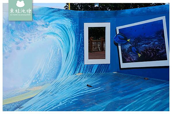 【花蓮免費景點推薦】全台最大直徑3D彩繪寰宇巨龍 太平洋3D地景公園