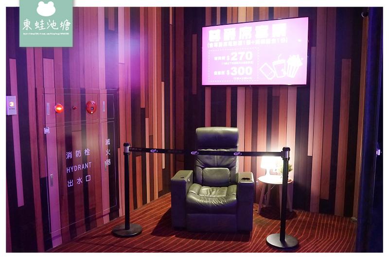 【林口電影院推薦】Dolby® Atmos™ 杜比®全景聲音響系統 國賓影城@林口昕境廣場