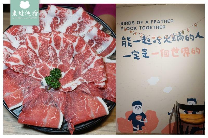 【竹北火鍋推薦】當月壽星肉品套餐升級50% 星巴克現磨咖啡自助吧 一喜鍋竹北店