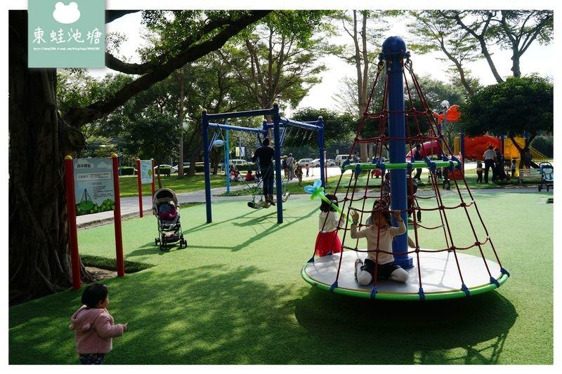 【三重親子景點推薦】彩虹磨石子溜滑梯 擺盪大索森林轉盤 同安公園
