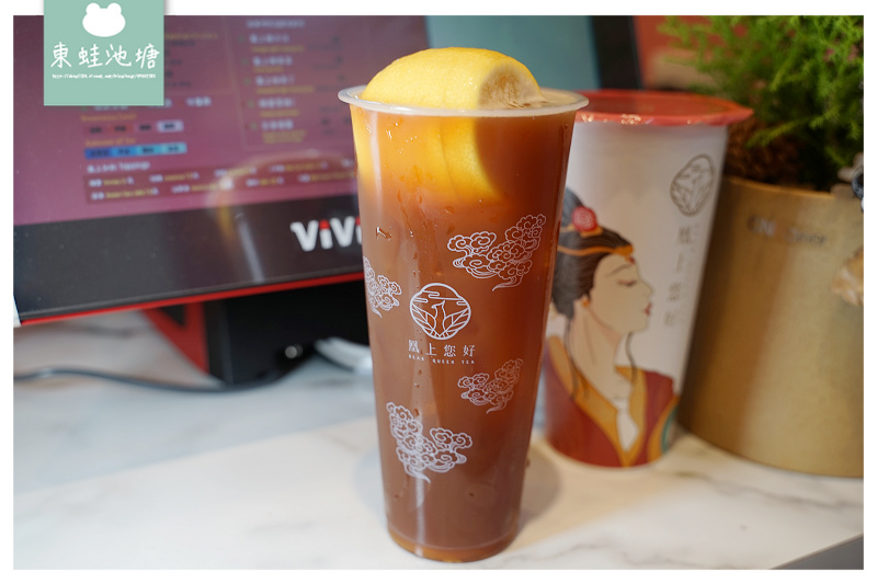 【西門町手搖飲料推薦】宮廷風好喝茶飲 現點現做美味燴飯 凰上您好台北西門町店