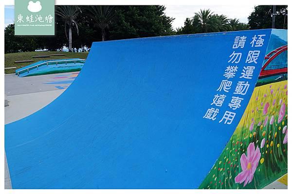 【花蓮特色公園推薦】極限運動練習場 北濱極限運動場