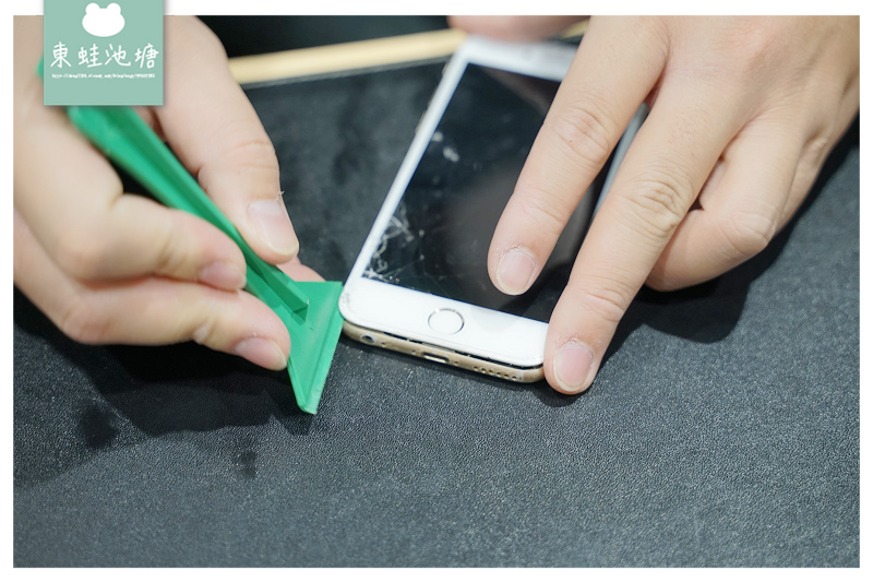 【苗栗竹南手機維修推薦】電池終身保固 面對面快速維修 蘋果保衛站竹南店
