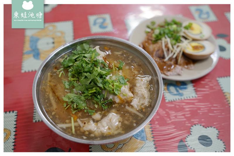 【苗栗竹南小吃推薦】竹南火車站旁 老店肉羮麵