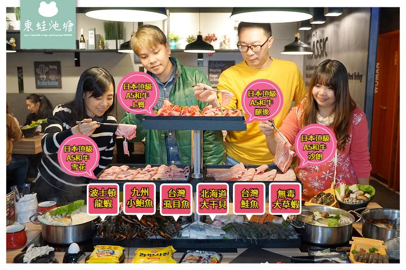 【板橋圍爐年菜推薦】日本頂級A5和牛六人圍爐套餐 大魔大滿足鍋物板橋民生店
