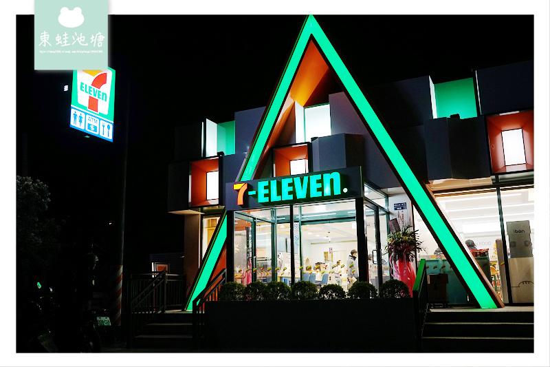 【金門最美7-ELEVEN】現打鮮釀啤酒吧 金門特色伴手禮 7-11金門大門市