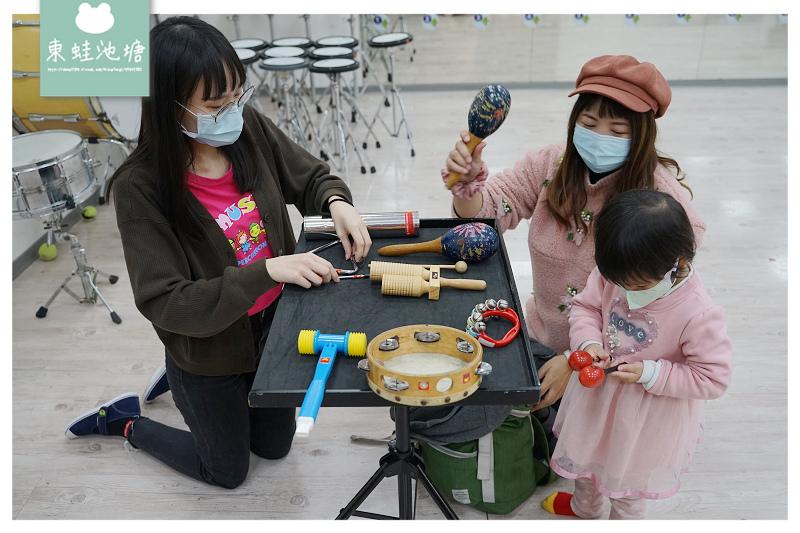 【台南音樂教室推薦】趣味性教學引導 激發孩子對聲音的多元性 朱宗慶打擊樂教學系統 台南凱旋教學中心
