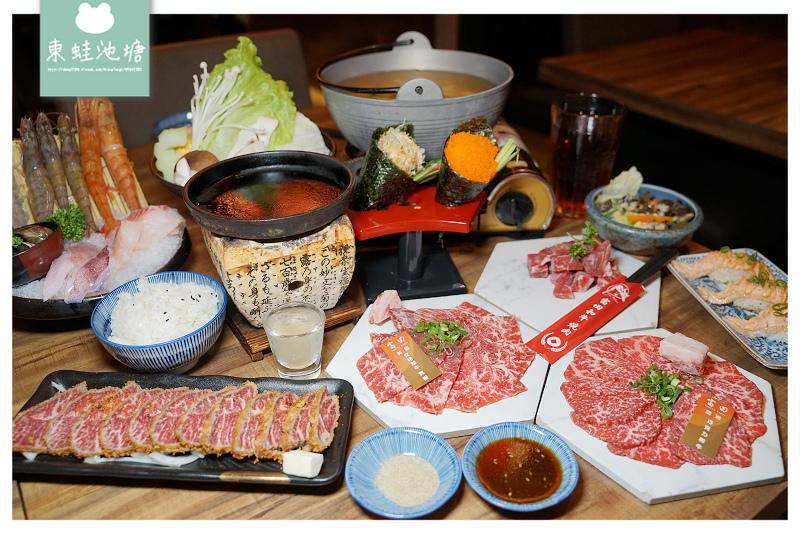 【台中和牛燒肉推薦】A5和牛12級入口即化 單人燒肉也可以 富田和牛燒肉