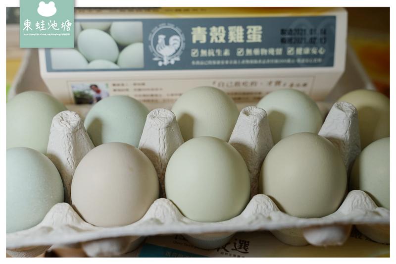 【雞蛋宅配推薦】桂園自然生態農場 能用手捏的蛋黃才夠新鮮