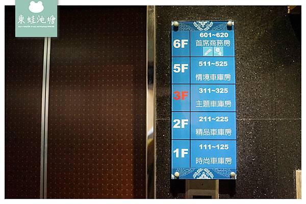 【桃園蘆竹南崁住宿推薦】鄰近台茂購物中心/好市多 舒適南洋風情B房型 水立方汽車旅館
