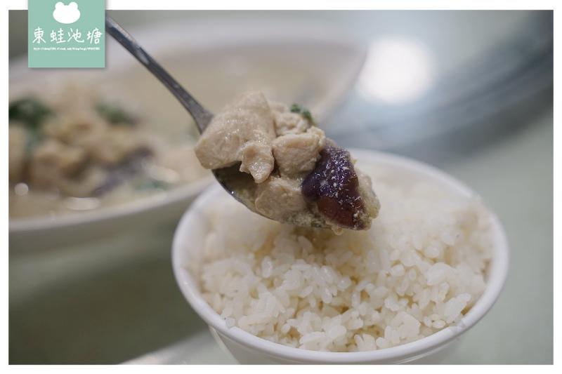 【中原大學泰式料理推薦】平價美味百元料理 在地人氣美食餐廳 泰美味