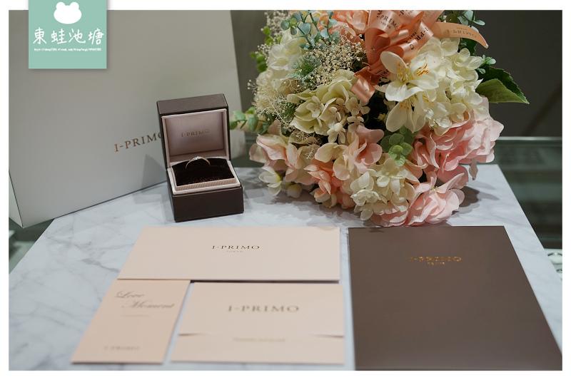 【結婚紀念日禮物推薦】日本首席婚戒品牌 I-PRIMO 客製化訂做服務