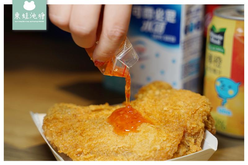 【宜蘭炸雞推薦】使用國產雞肉新鮮美味 現點現炸超多汁 胖老爹美式炸雞宜大店
